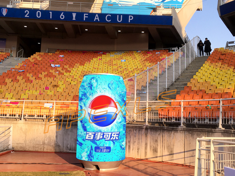 Sumsung Football club, LED Can display