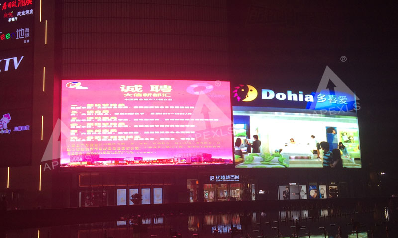 PH16 Outdoor LED Energy Saving Display in Zhongshan