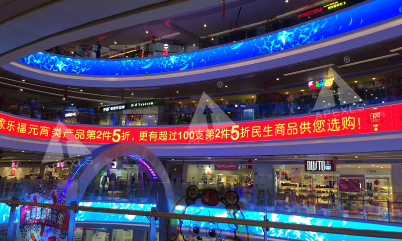 P6 Indoor Curved LED Display in Zhongshan