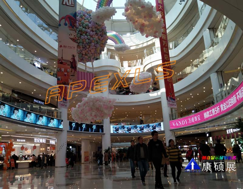 Creative LED Display in Jinan Ginza Wanhong Plaza Store