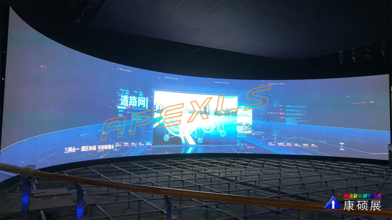 BS Science and technology park LED display